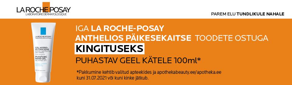La Roche-Posay kingikampaania